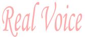 img_realvoice