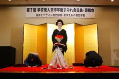 関東芸者の完成