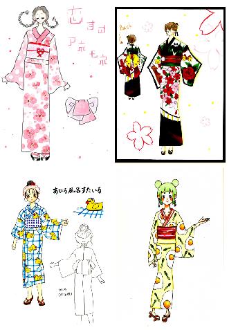 10thyukatadesign