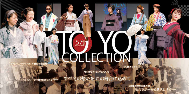 toyocollection57_01